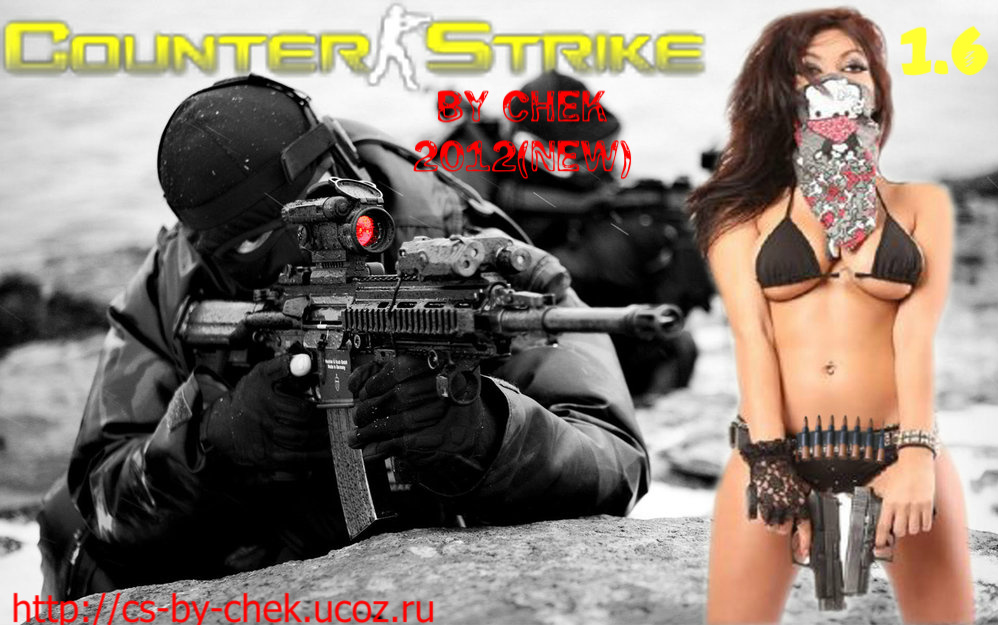 Counter-Strike 1.6 by Chek 2012(NEW)