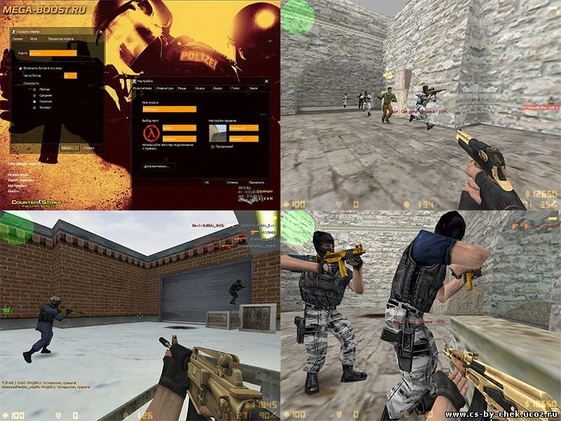 Counter-Strike 1.6 Gold Edition 2015