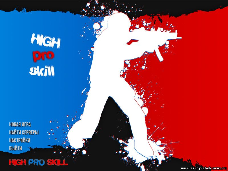 Counter-Strike 1.6 1.6 High Pro Skill