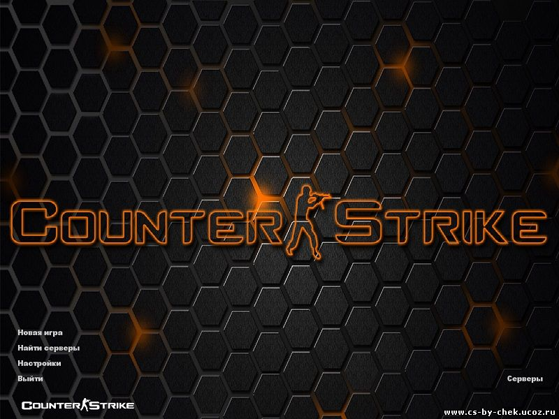 Counter-Strike 1.6 MB Edition