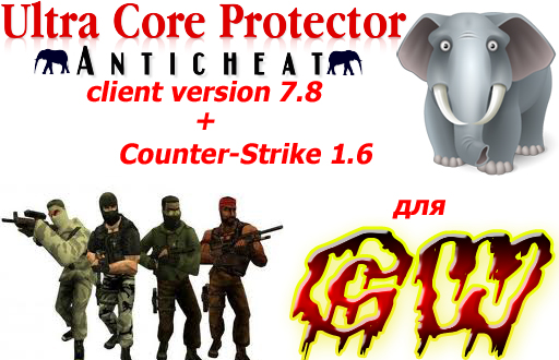 Counter-Strike 1.6 + UCP 7.8( античит-клиент)